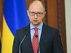Яценюк заробив за 2014 рік 1,147 млн грн