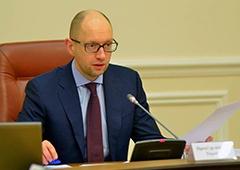 Яценюк звернувся до АМКУ розслідувати діяльність «Газпрому» - фото