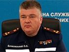 За Бочковського не дали внести заставу