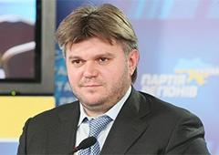 1,2 млрд грн незаконно заволоділа група «БРСМ», яку пов'язують зі Ставицьким - фото