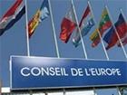 Члени Ради Європи підписали спільну заяву з нагоди Дня Європи