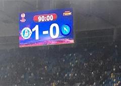 «Дніпро» вийшов у фінал Ліги Європи - фото