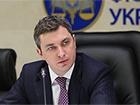 Фонд держмайна очолив Ігор Білоус
