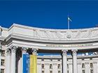 МЗС України: Росія бреше щодо обстрілу Донецька