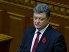 На Донбасі загинуло 1675 українських воїнів, - Порошенко