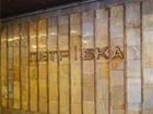 На станції метро «Петрівка» жінка кинулася під потяг