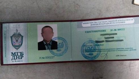 Охоронець ватажків терористів намагався втекти до Росії - фото