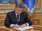 Президент оголосив догану Василю Губалю та Олександру Кіхтенку