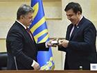 Президент представив нового голову Одеської ОДА