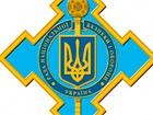 РНБО попереджає населення окупованого Донбасу про можливі жахливі провокації
