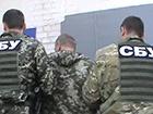 СБУ на Харківщині «на гарячому» затримала начальника відділу прикордонної служби