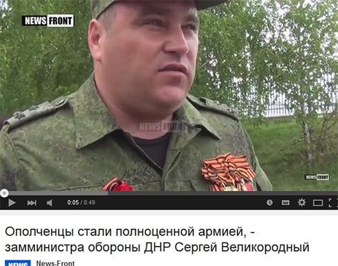 Сергій Великородний – в Росії розшукується за шахрайство, в Донецьку командує парадом - фото