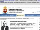 Сергій Великородний – в Росії розшукується за шахрайство, в Донецьку командує парадом