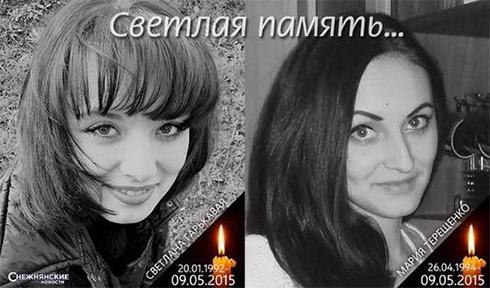 Терористи «ДНР» вбили двох дівчат у День перемоги, - ЗМІ - фото