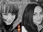 Терористи «ДНР» вбили двох дівчат у День перемоги, - ЗМІ