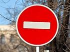 У Києві 4 дня діятимуть обмеження руху транспорту