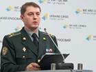 За добу загинув 1 та поранено 8 українських військових
