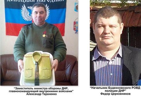 «Заступник міністра оборони ДНР» з-за жінки прострелив ногу «начальнику райвідділу міліції» - фото
