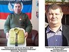 «Заступник міністра оборони ДНР» з-за жінки прострелив ногу «начальнику райвідділу міліції»