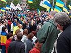 Жителі Маріуполя мітингували проти демілітаризації Широкиного