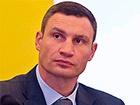 Депутати Кличка не голосуватимуть за відставку Наливайченка