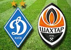 «Динамо» виграло кубок України - фото