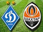 «Динамо» виграло кубок України