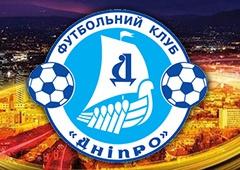 «Дніпро» покарали за поведінку вболівальників на НСК «Олімпійський» - фото