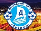 «Дніпро» покарали за поведінку вболівальників на НСК «Олімпійський»