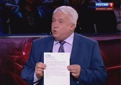 Екс-регіонал Олійник звинувачує Україну у вбивстві дітей на Донеччині - фото