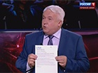 Екс-регіонал Олійник звинувачує Україну у вбивстві дітей на Донеччині