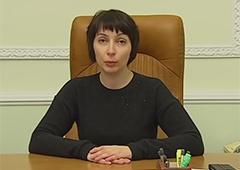 ГПУ: Екс-міністру юстиції Лукаш повідомлено про підозру - фото