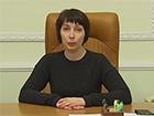 ГПУ: Екс-міністру юстиції Лукаш повідомлено про підозру