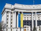 МЗС України висловлює протест у зв'язку із візитом Медведєва до окупованого Криму