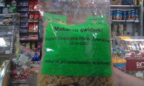 На Львівщині в магазині продають гуманітарну допомогу - фото