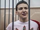 Надії Савченко продовжили арешт до 30 вересня