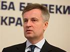 Наливайченко звільнив керівників управлінь по боротьбі з корупцією та оргзлочинністю