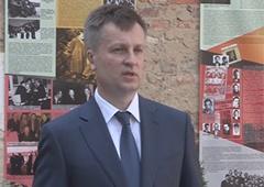 Організатора псевдопротесту «Майдан 3.0» видворили з України - фото