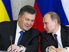 Порошенко назвав 3-мільярдний російський кредит хабарем Януковичу