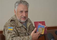 Президент призначив нового голову Донецької ОДА - фото