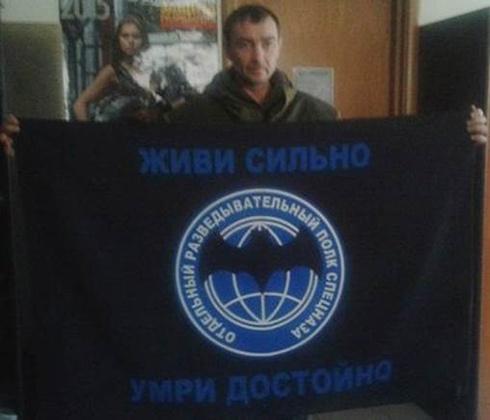 СБУ розповіла ще про одного ГРУшника, що діє на території України - фото