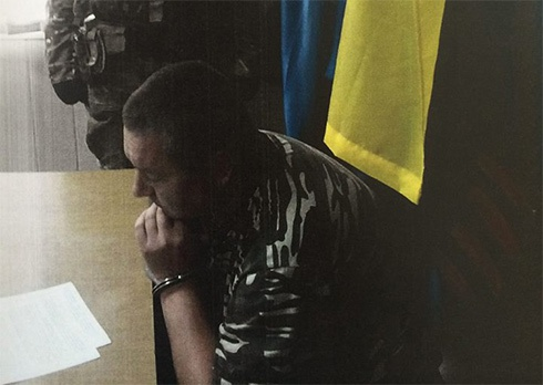 СБУ знешкодила зрадника в своїх лавах - фото
