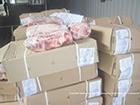 Щоб доставити м′ясо до терористів, його з України переправляли через Росію