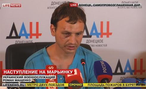 Терористи тортурами змусили військовослужбовця ЗСУ брехати про Мар'їнку - фото