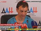Терористи тортурами змусили військовослужбовця ЗСУ брехати про Мар'їнку