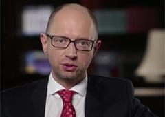 Яценюк планує повне забезпечення України власним газом через 10 років - фото