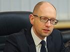 Яценюк пригрозив Єремеєву кримінальними провадженнями