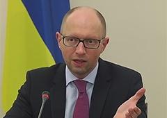 Яценюк: За пожежу БРСМ має відшкодувати 50 млн грн - фото