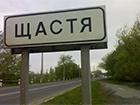 100 бойовиків три години штурмували позиції сил АТО біля Щастя