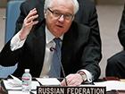 Чуркін обмовився по Фрейду щодо авіакатастрофи MH17